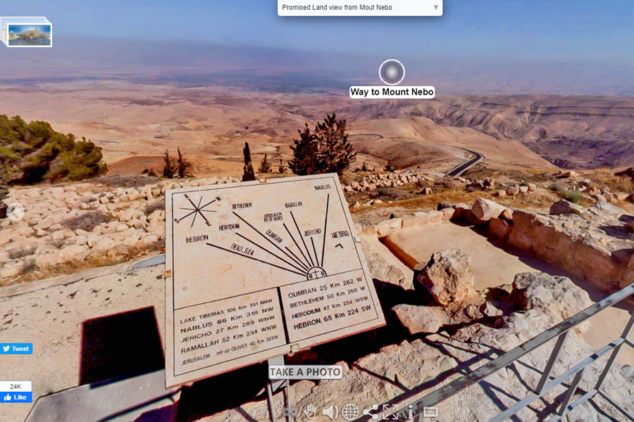 Best virtual tours of historic sites in Asia, Holy Lands virtual tour near Jerusalem, Israel